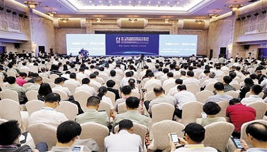 创投大咖齐聚科技金融创新发展论坛