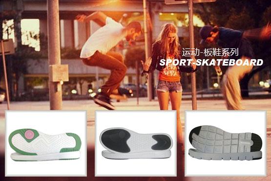 运动-板鞋系列