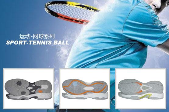 运动-网球系列