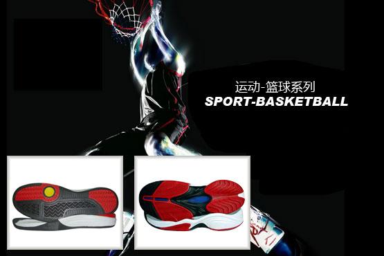 运动-篮球系列
